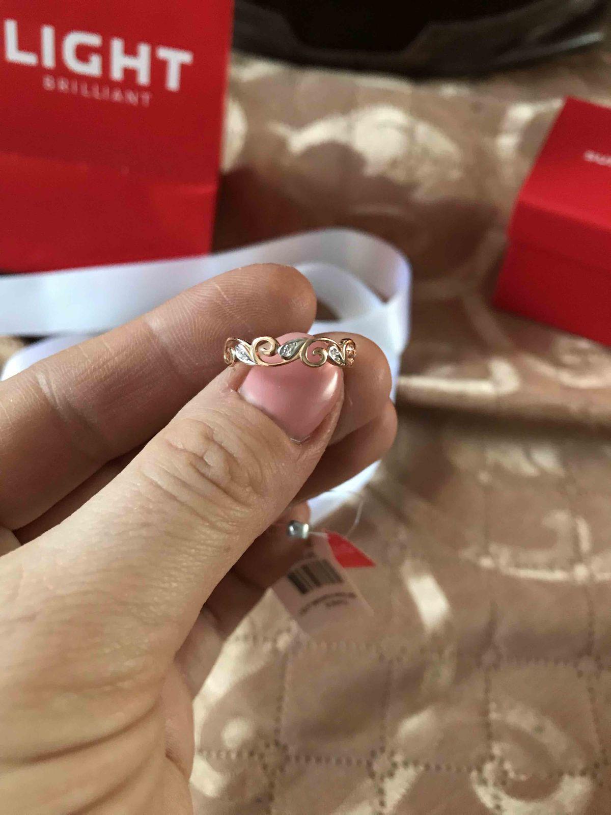 Колечко, кольцо