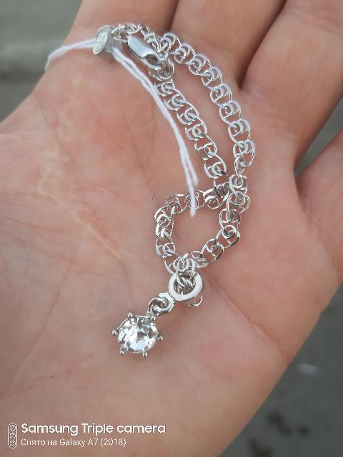 Очень понравился браслет, красиво смотрится