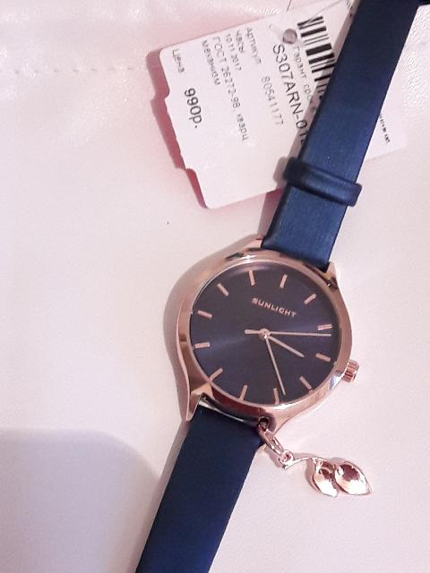 Часы Санлайт синие, с подвеской листики