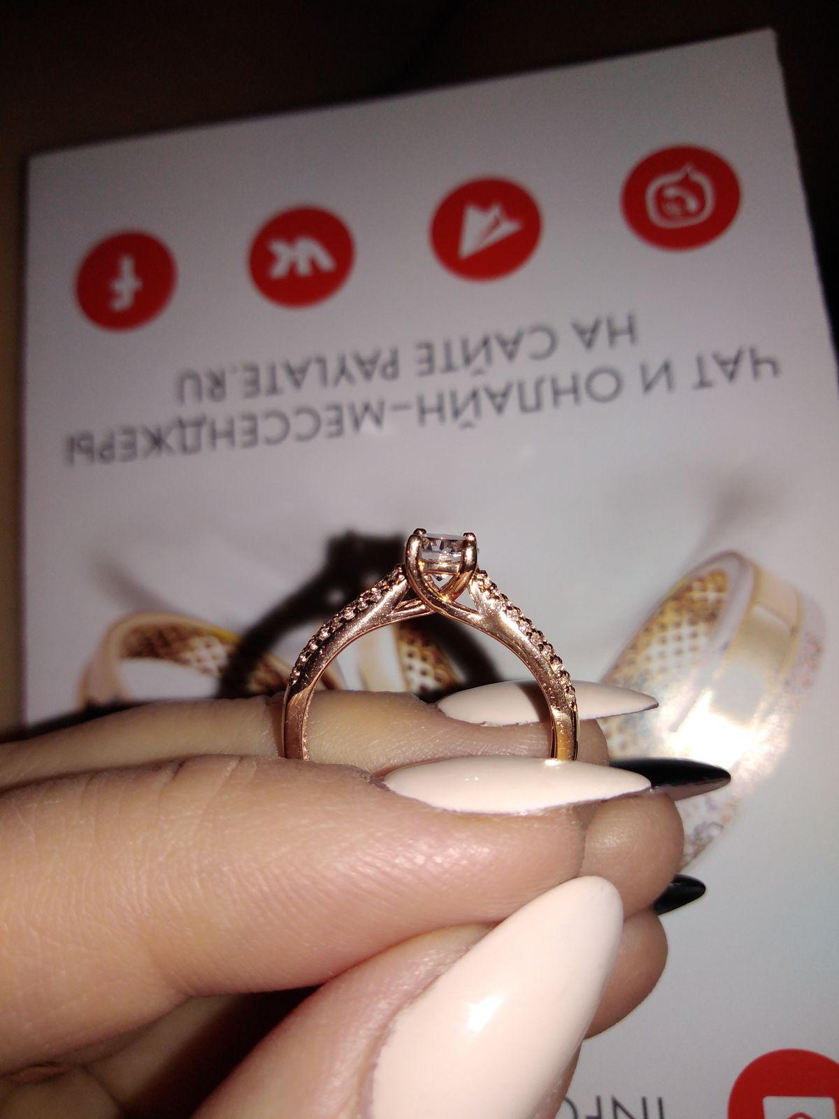 Кольцо из магазина.