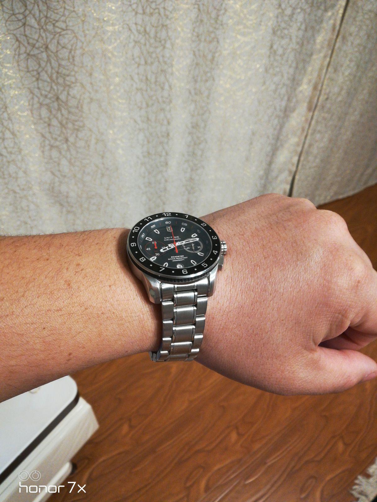 Часы мыжские
