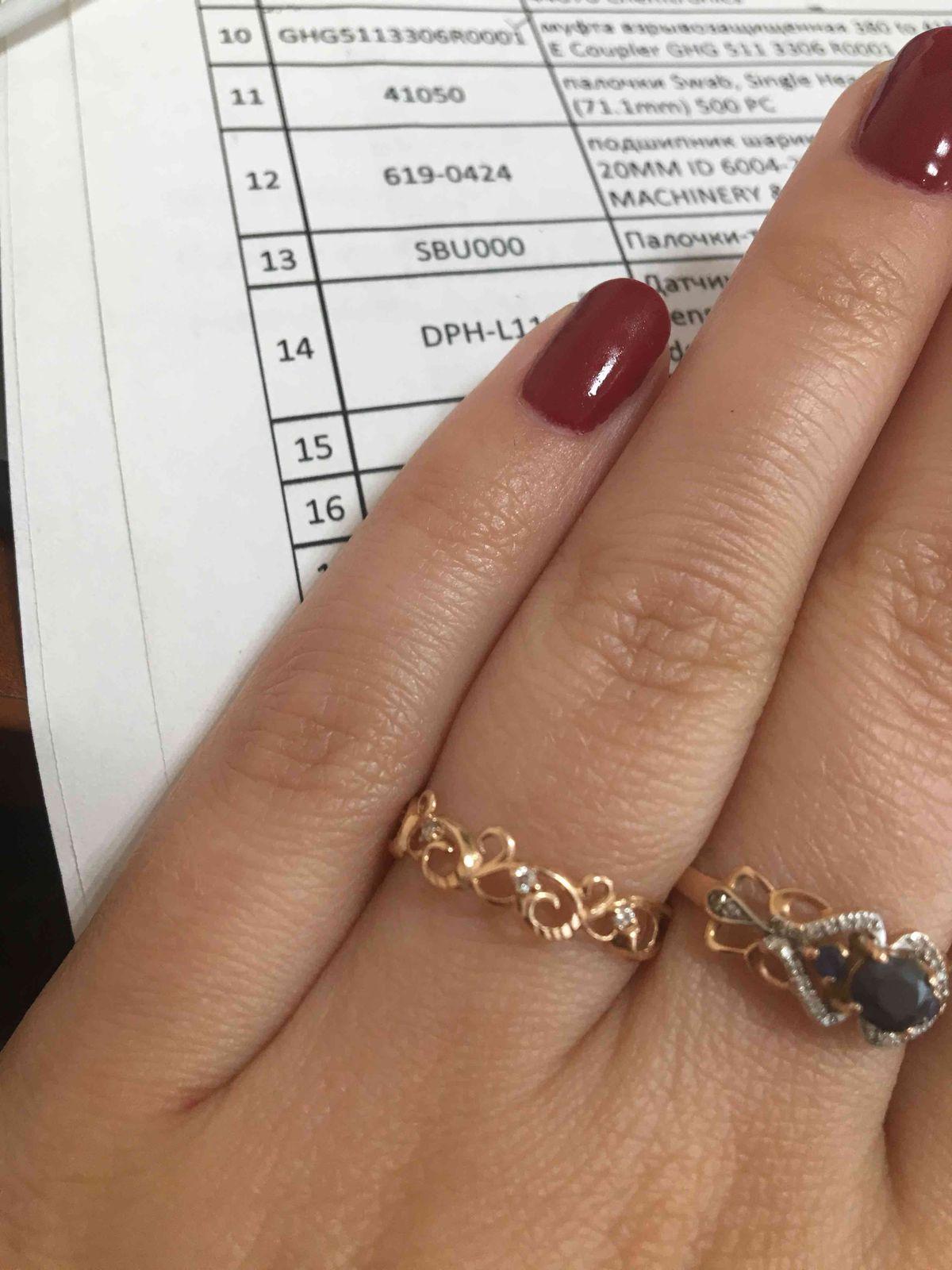 Отличное нежное кольцо !!!