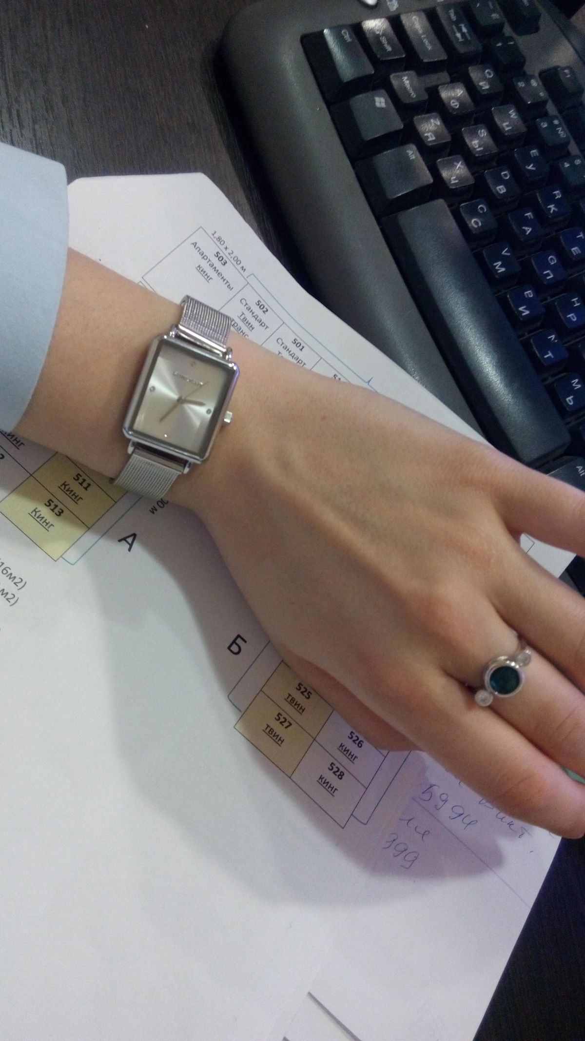 Отличные часы, классная форма!!